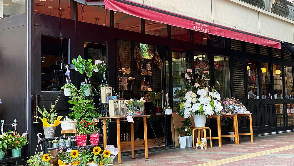 花ユキ 大丸店