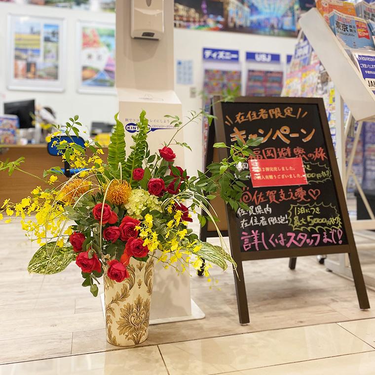 今流行りのサブスクにて定期的に毎週or隔週で素敵なお花をお届けします。
